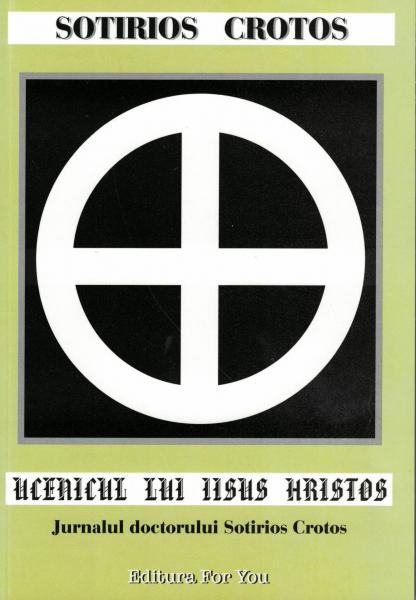 Ucenicul lui Iisus Hristos [0]