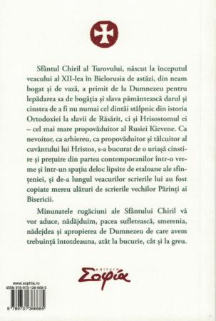 Carte de rugaciuni pentru zilele saptamanii - Sfantul Chiril al Turovului [1]