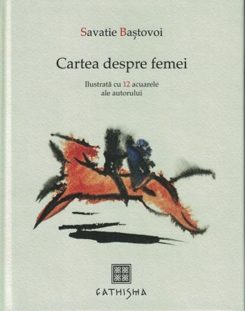 Pachet Cathisma cadou. 4 carti - Savatie Bastovoi [6]