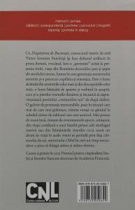 Despartirea de Bucuresti [1]