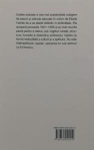 Insula lui Euthanasius - Mircea Eliade [1]