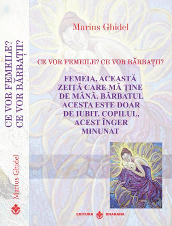 Pachet de autor (4 carti): Marius Ghidel [5]