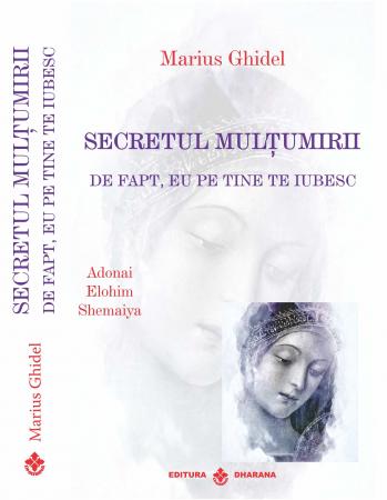 Pachet de autor (4 carti): Marius Ghidel [4]