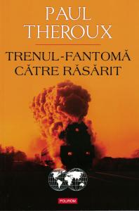 Trenul - Fantoma catre rasarit [0]