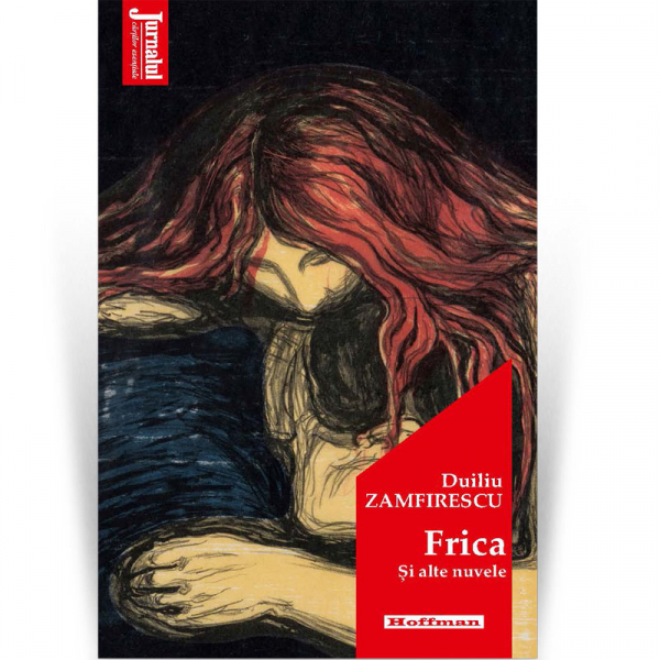 Frica - Duiliu Zamfirescu, editia 2020 0