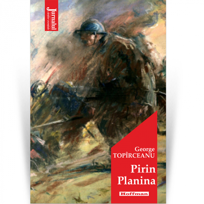 Pirin Planina - George Topirceanu 0