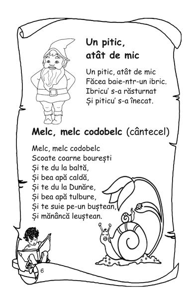 Poeziile si cantecelele copilariei mele (din folclor) 1
