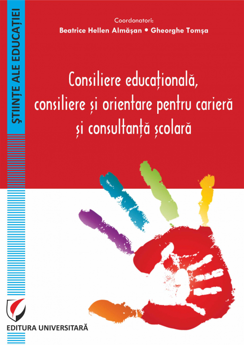 Educational Counseling, Career Counseling and Guidance and School Consulting [0]