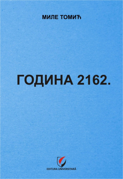 Anul 2162 [0]