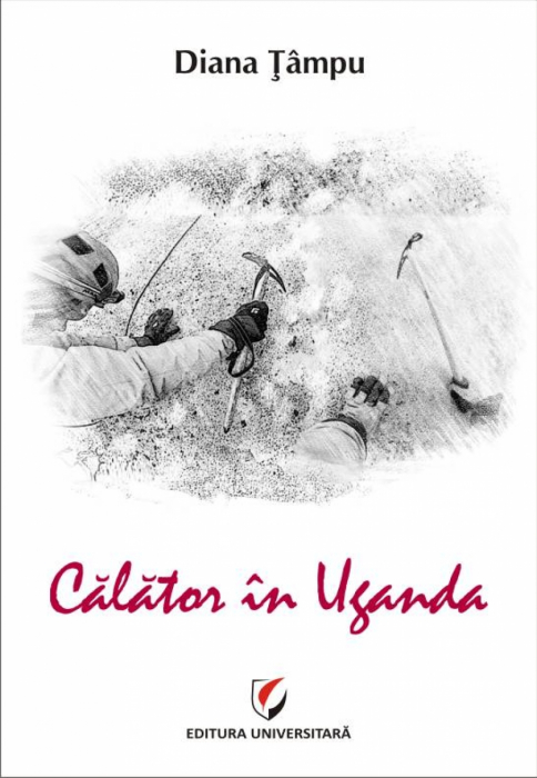Calator in Uganda [0]