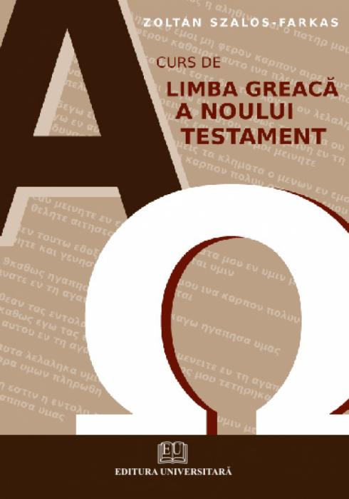 Curs de limba greacă a Noului Testament 0
