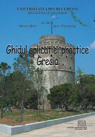 Practical application guide Greece 0