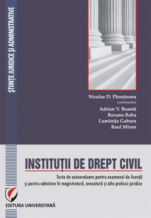 Civil institutions. Self-assessment tests 0
