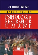 Introducere in psihologia resurselor umane [0]