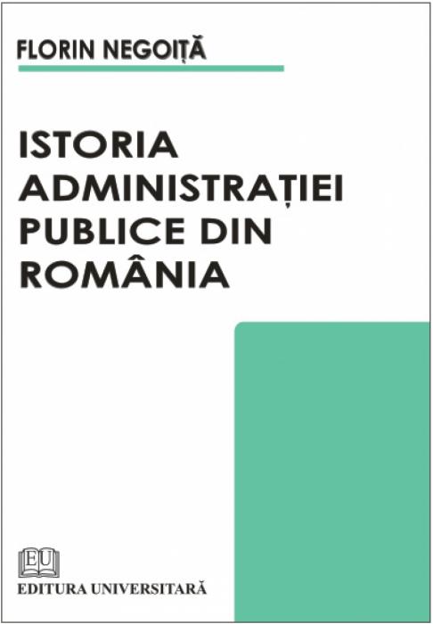 Istoria administratiei publice din Romania 0