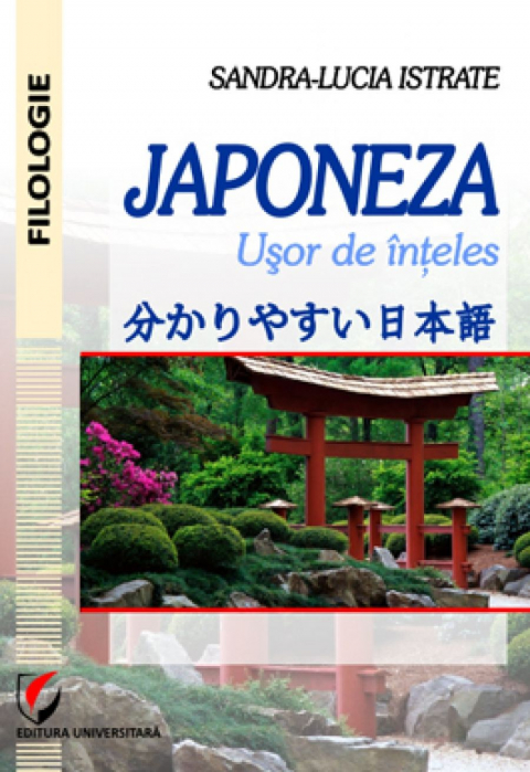 Japanese - Easy to understand 0