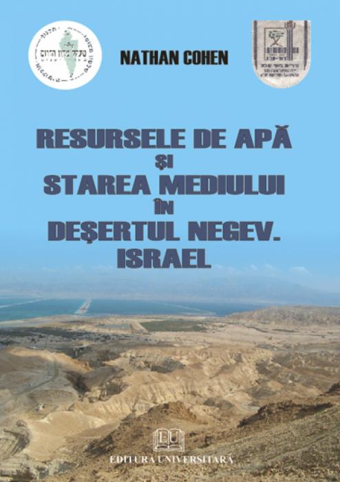 Resursele de apă şi starea mediului în Deşertul Negev. Israel 0