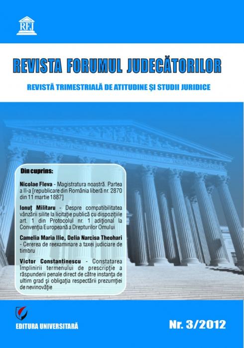 Revista Forumul Judecatorilor - nr. 3/2012 [0]