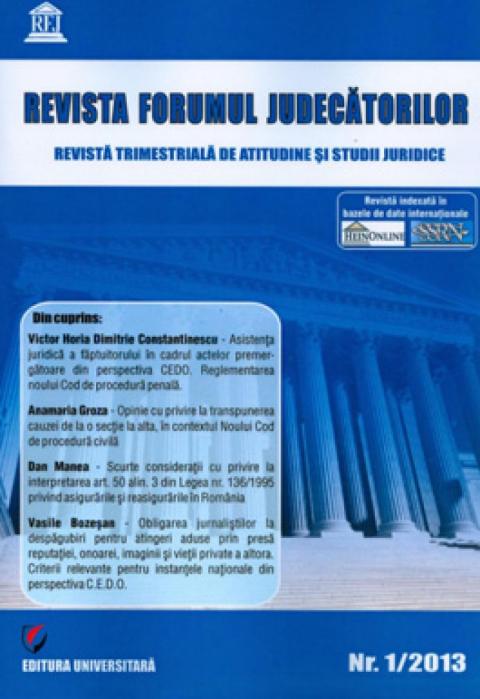 Revista Forumul Judecătorilor - nr. 1/2013 [0]