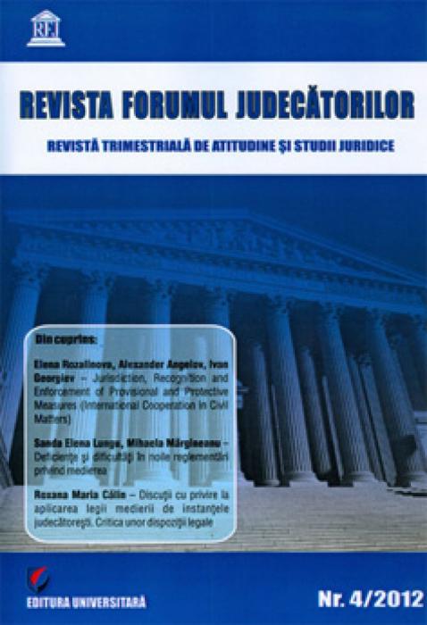 Judges Forum Magazine - no. 4/2012 0