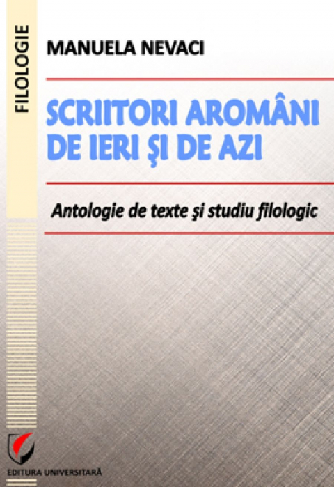 Macedo writers of yesterday and today. Anthology of texts and philological study [0]