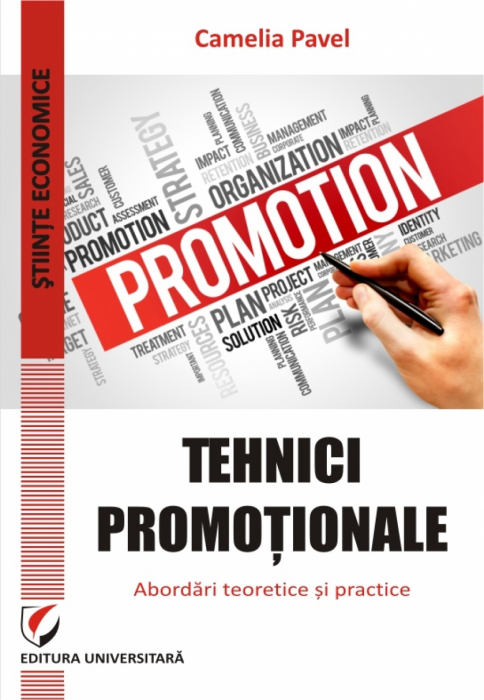 Promotional techniques. Theoretical and practical approaches 0