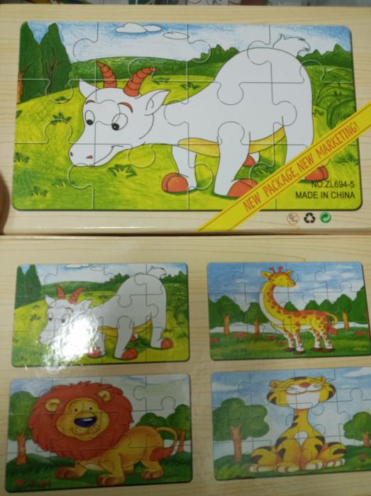 Puzzle cu 4 planse si inchidere cu magnet [0]