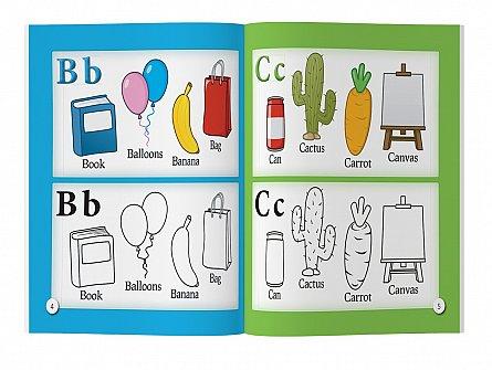 Coloreaza si invata alfabetul limbii engleze: Carte de colorat [2]