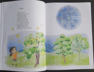 Magia punctelor - carte de poezii interactive pentru copii4