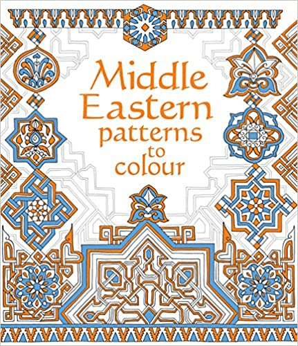 Middle Eastern Patterns to Colour [0]