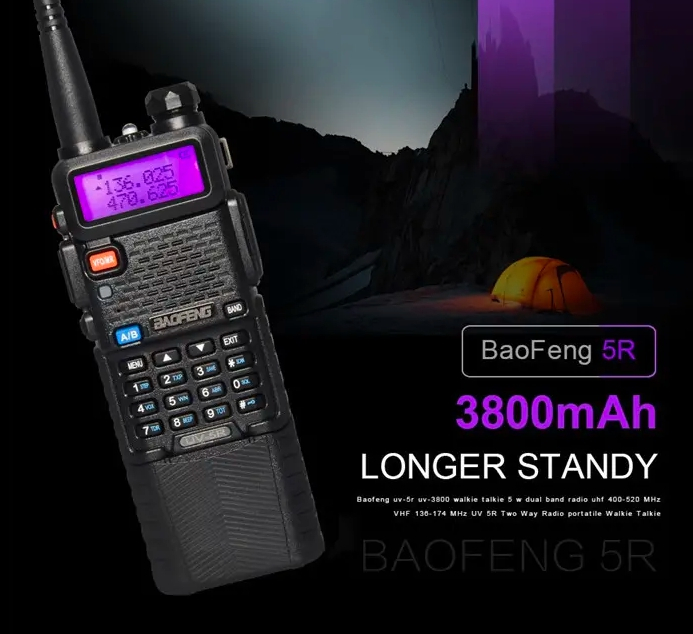 Statie radio BaoFeng UV-5R 5W 3800mAh long Li-ion Battery 1