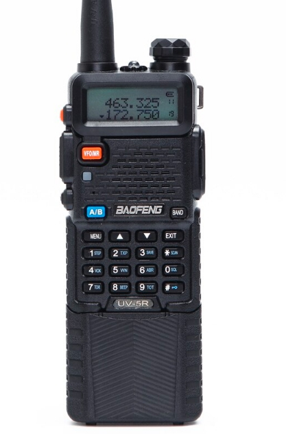 Statie radio BaoFeng UV-5R 5W 3800mAh long Li-ion Battery 0