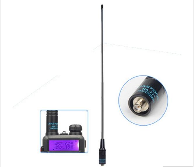 Antena radio NAGOYA NA-771 pentru statii walkie talkie portabile 0