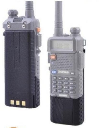 Acumulator BL-5L 3800mAh 7,4 v pentru statie radio Baofeng UV-5R 1