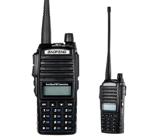 Statie Radio  Baofeng UV-82 Dual Band Transceiver 5W  128 canale , Radio FM 2