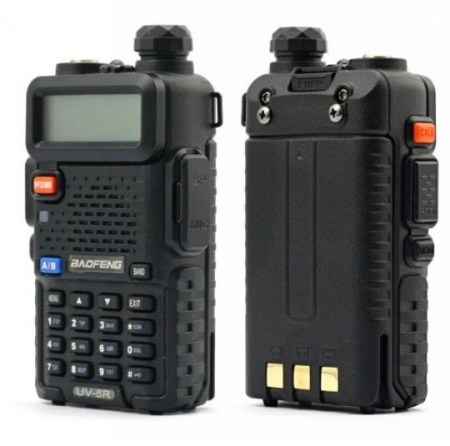 Set 10 statii radio Baofeng UV-5R Dual Band Tranciever + Bonus Casti cu microfon incluse3