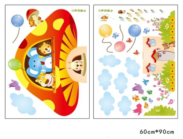 Sticker camere copii - Ciuperca uriasa 5