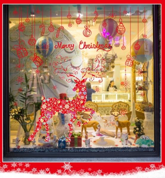 Sticker Craciun - Merry Christmas! - globuri si cadouri 6