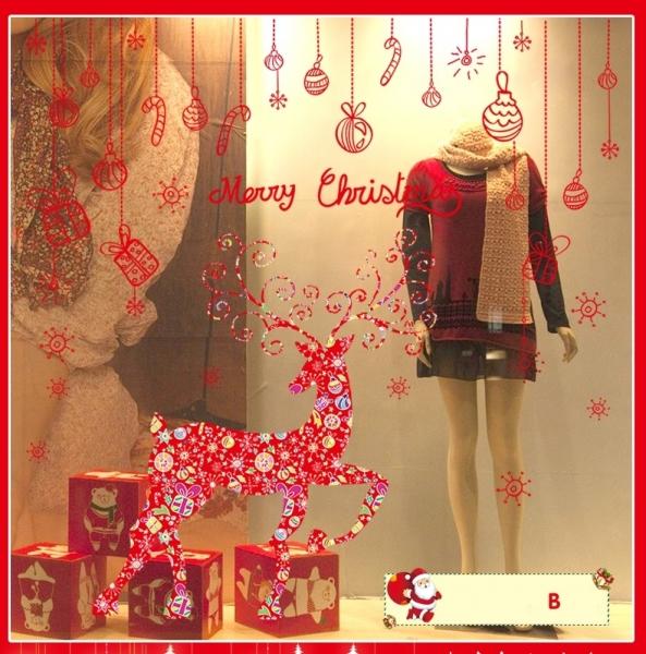 Sticker Craciun - Merry Christmas! - globuri si cadouri 1