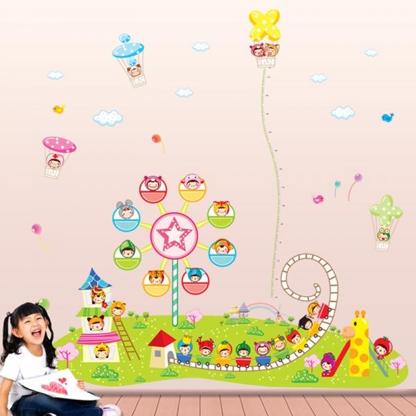 Sticker decorare camere copii - Masurator de inaltime - Parcul de distractii 0