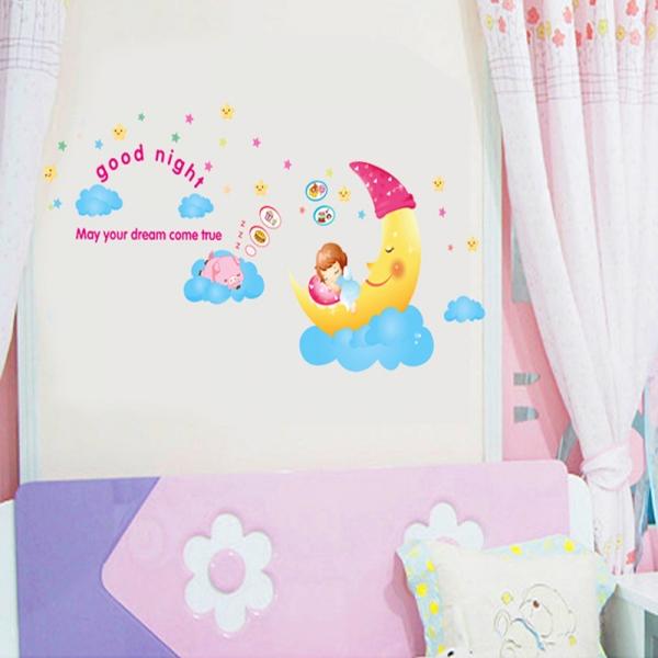 Sticker decorativ copii - Somn usor! 5