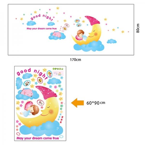 Sticker decorativ copii - Somn usor! 4