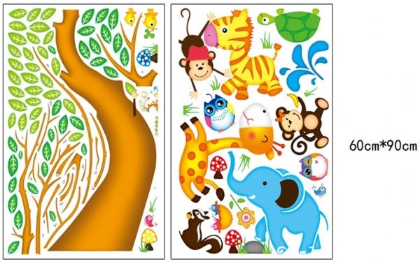 Sticker perete copii - Copac cu elefant stropitor 6