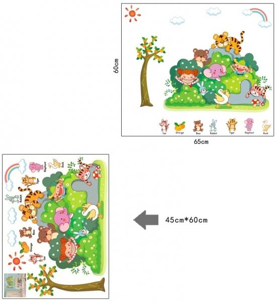 Sticker perete copii - Tufisul verde cu animalute 6