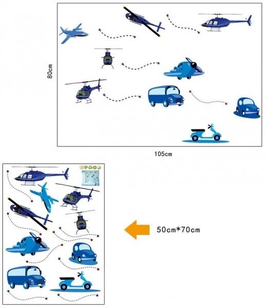 Stickere decorative pentru baieti - Avioane in zbor 5