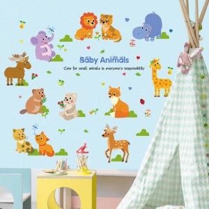 Autocolant decorativ pentru copii - Pui de animale4