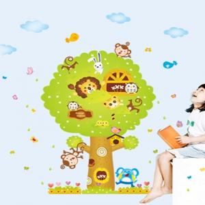 Sticker camere copii - Copacul Urias0