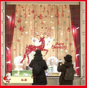 Sticker Craciun - Merry Christmas! - globuri si cadouri2