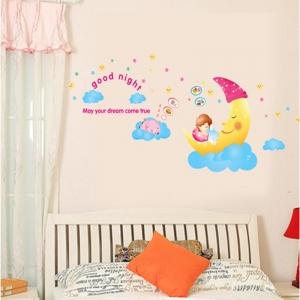 Sticker decorativ copii - Somn usor!3
