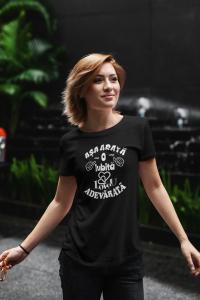 Tricou Personalizat - Asa arata o iubita adevarata [3]